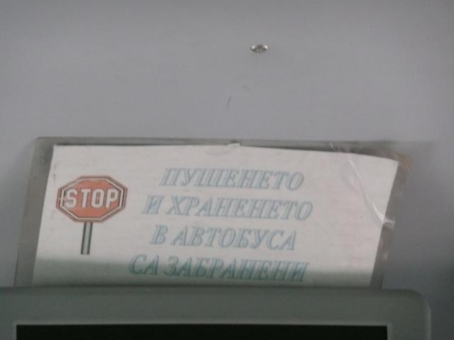 [Image: BULGARIA%202009%20100.JPG]