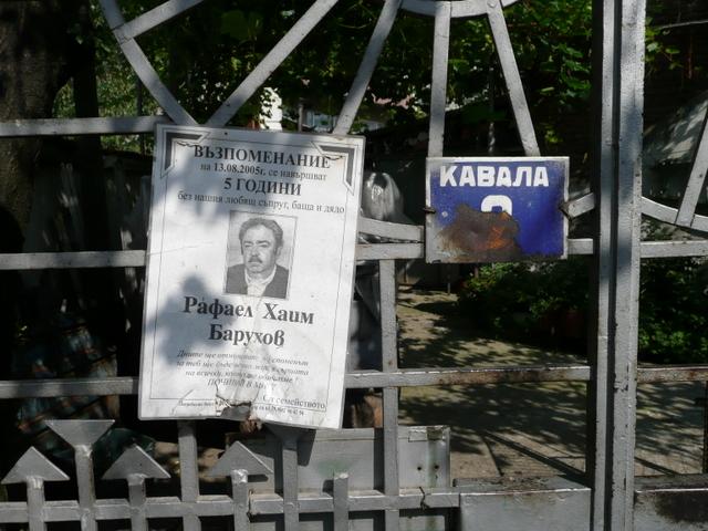 [Image: BULGARIA%202009%20278.JPG]