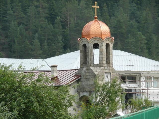 [Obrazek: BULGARIA%202009%20291.JPG]