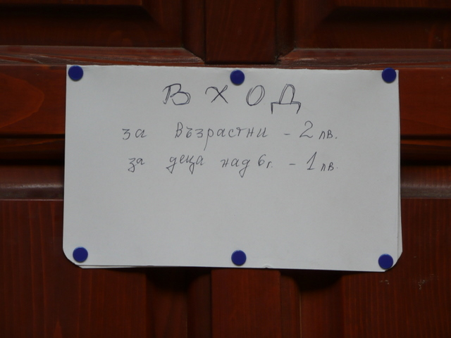 [Obrazek: BULGARIA%202009%20302.JPG]