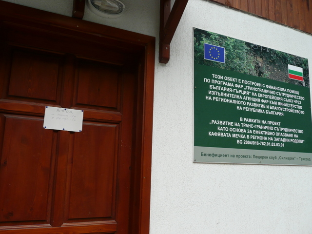 [Obrazek: BULGARIA%202009%20303.JPG]