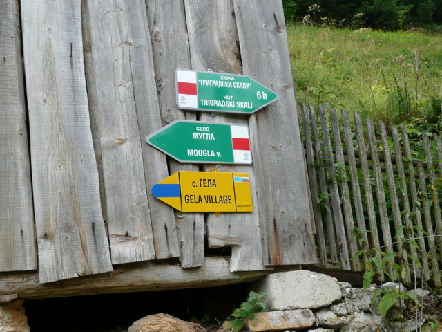 [Image: BULGARIA%202009%20393.JPG]