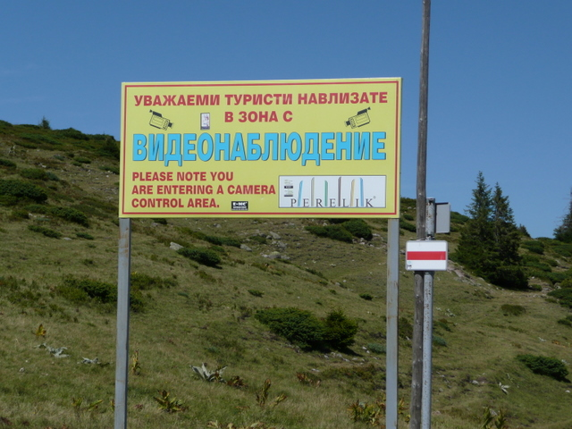 [Image: BULGARIA%202009%20499.JPG]