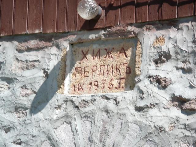 [Image: BULGARIA%202009%20505.JPG]