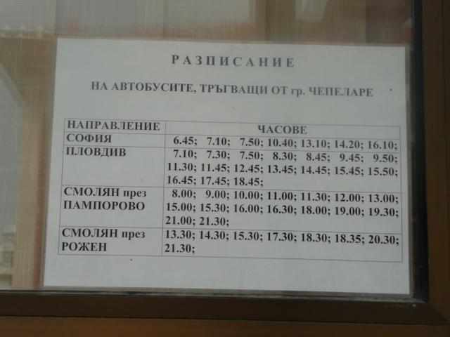 [Image: BULGARIA%202009%20606.JPG]