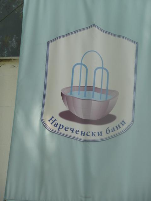 [Image: BULGARIA%202009%20655.JPG]